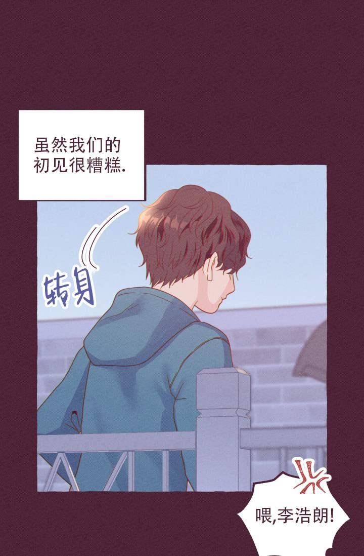 韩漫 |《明日春天》年下腹黑弟弟,撒娇卖萌把哥哥骗到手  第14张