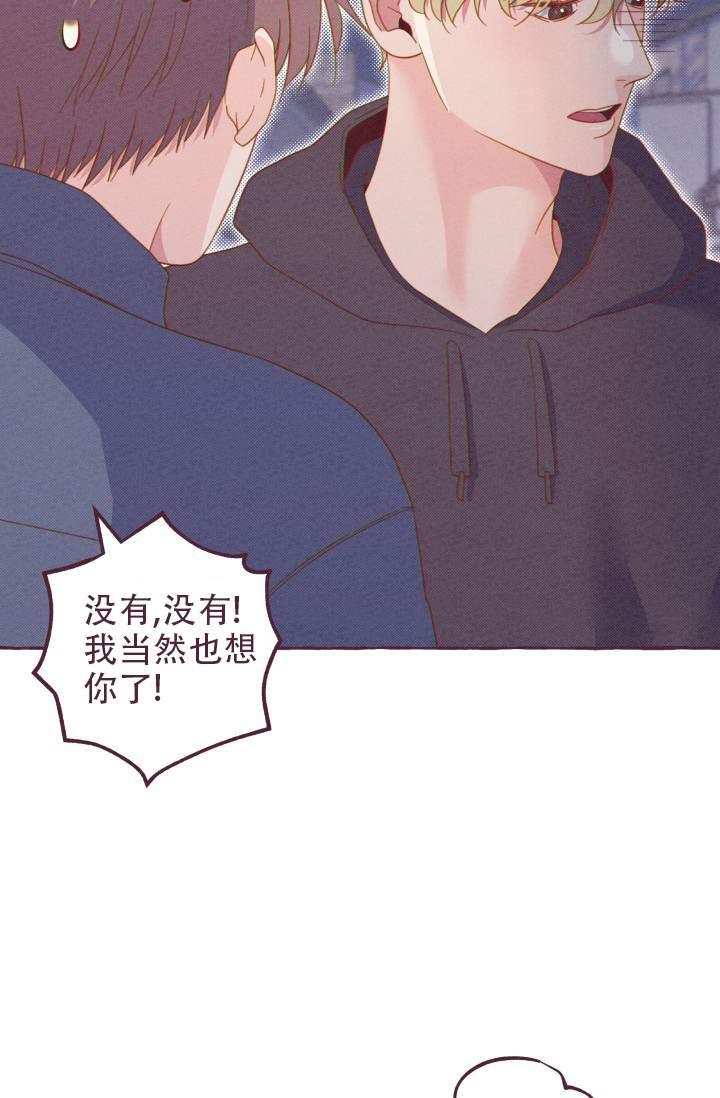 韩漫 |《明日春天》年下腹黑弟弟,撒娇卖萌把哥哥骗到手  第21张