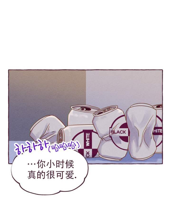 韩漫 |《明日春天》年下腹黑弟弟,撒娇卖萌把哥哥骗到手  第27张