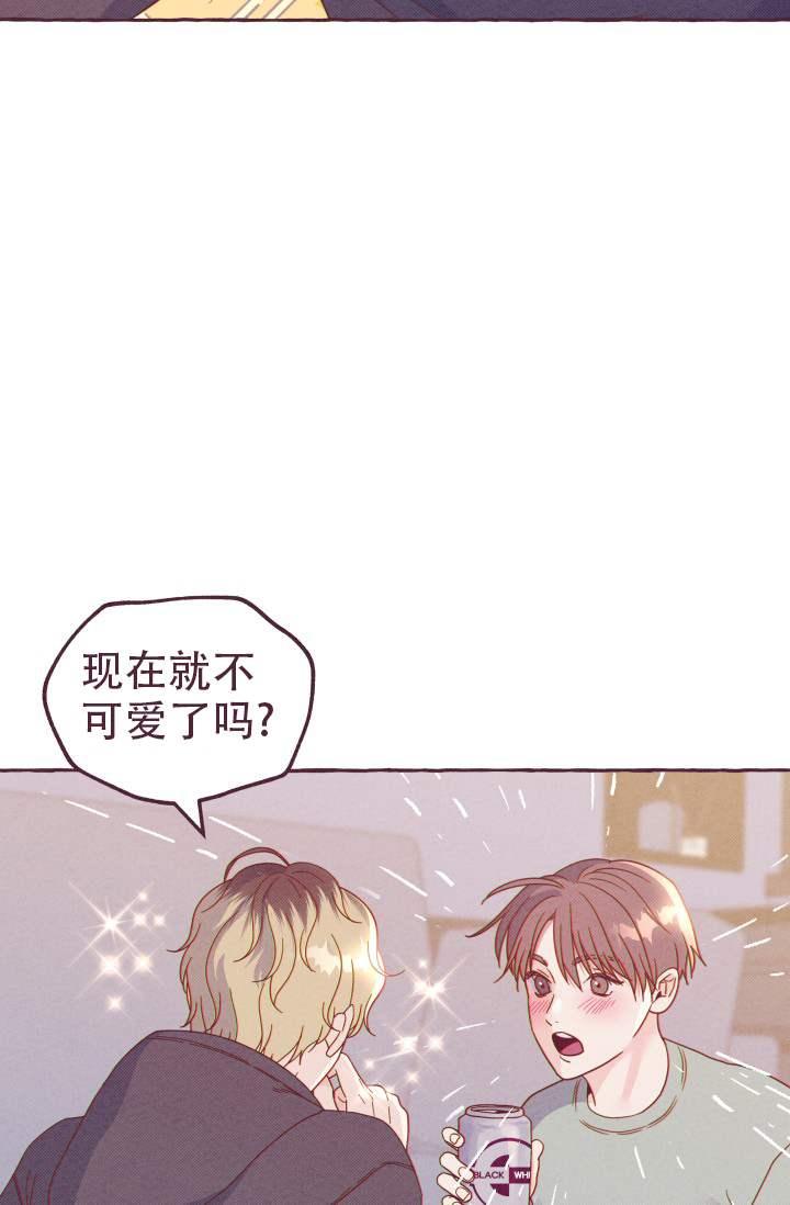 韩漫 |《明日春天》年下腹黑弟弟,撒娇卖萌把哥哥骗到手  第31张